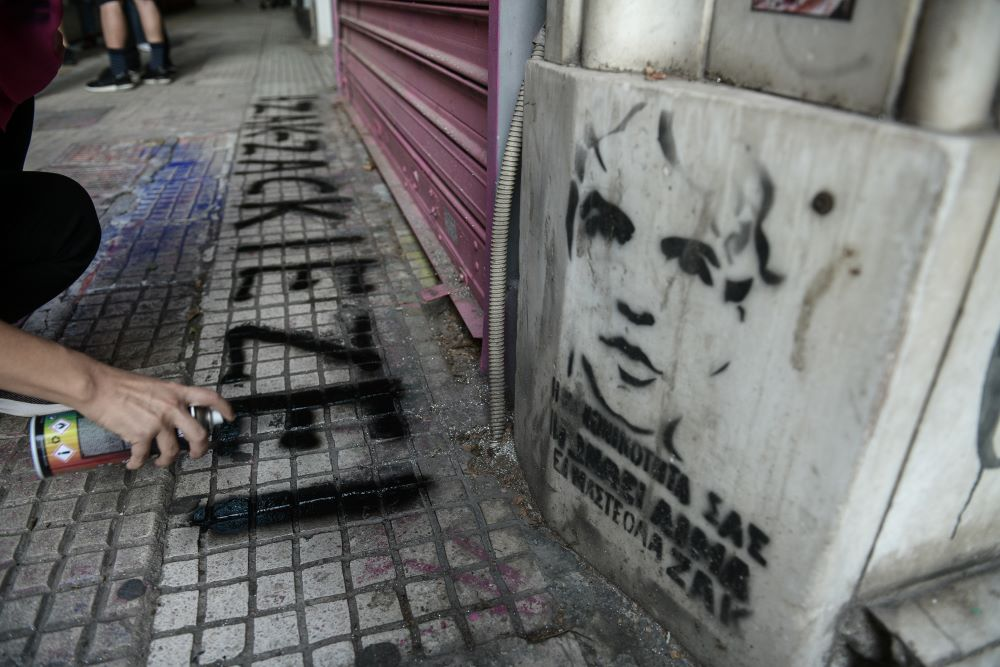 Ξεκινά η δίκη για το θανατηφόρο λιντσάρισμα του Ζακ Κωστόπουλου