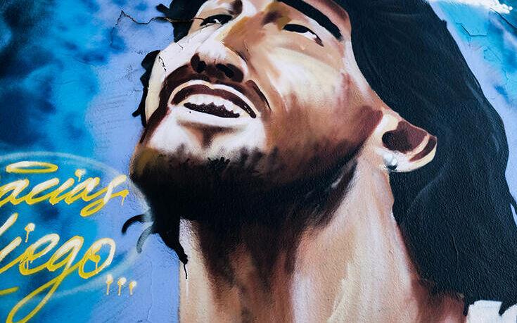 «Ευχαριστούμε Ντιέγκο» : Το εντυπωσιακό γκράφιτι στην Ηλιούπολη