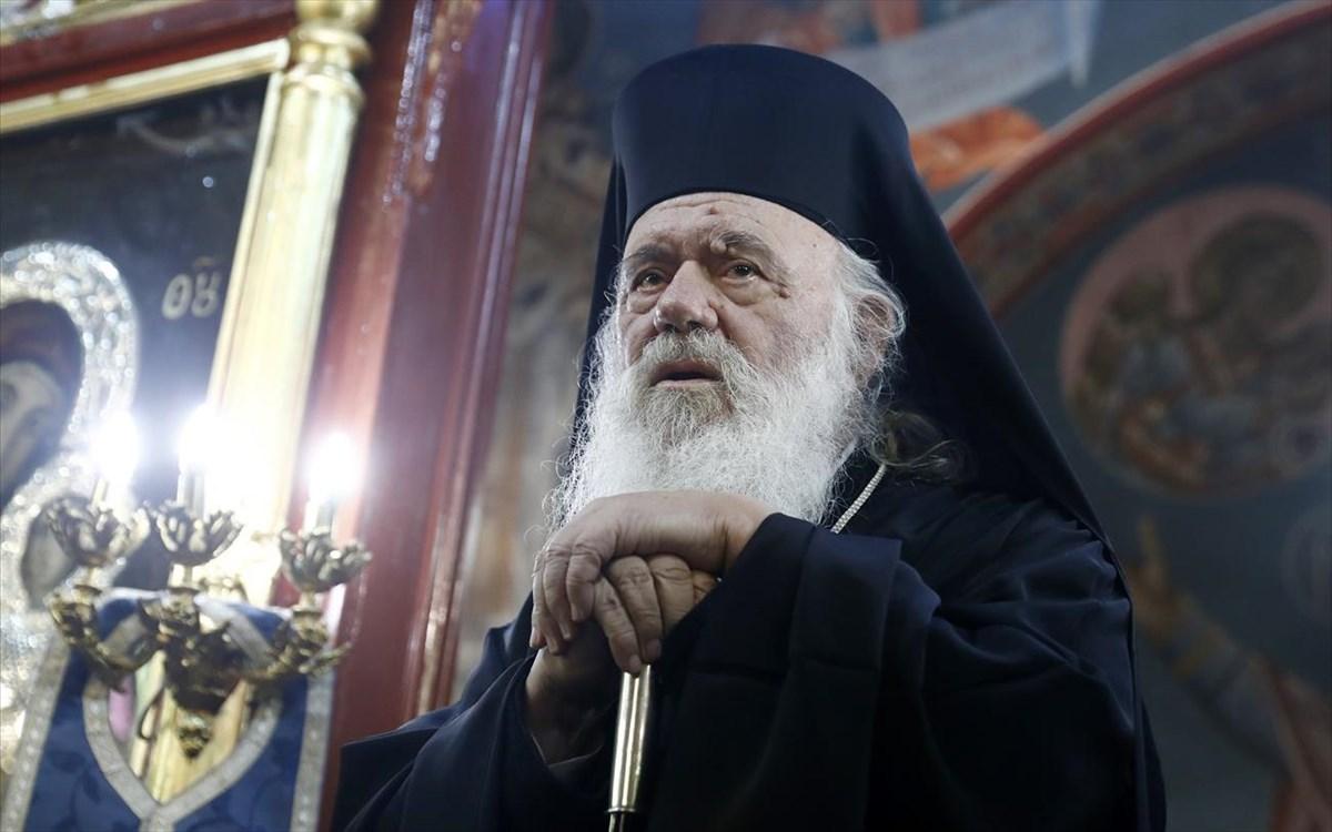 Το νέο ιατρικό ανακοινωθέν για τον Αρχιεπίσκοπο Ιερώνυμο – ΒΙΝΤΕΟ