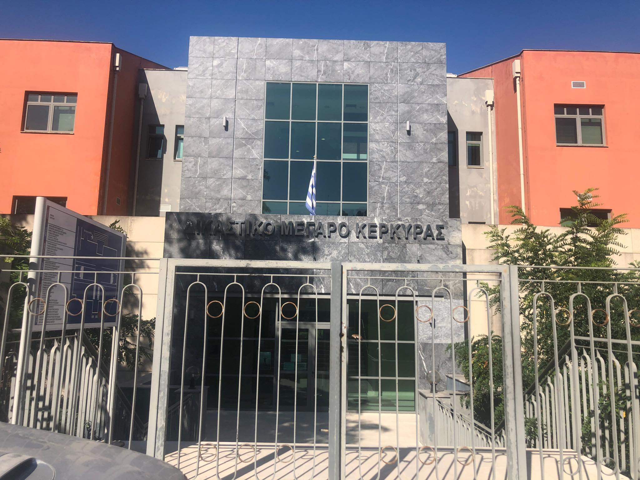 «Βόμβα» παραδικαστικού στην Κέρκυρα: Κλεμμένες από την Εισαγγελία  «τρανταχτές»  δικογραφίες βρέθηκαν πεταμένες σε σπίτι