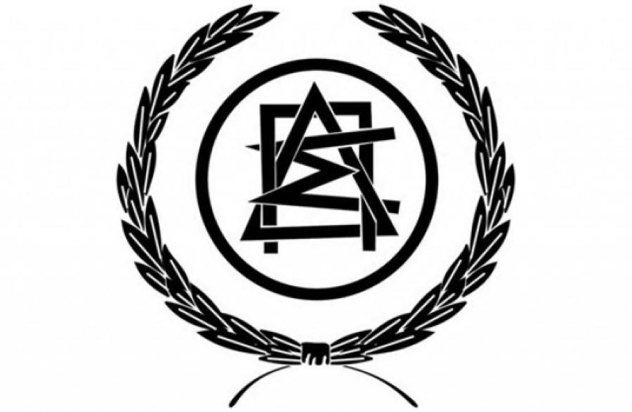 Δικηγορικός Σύλλογος Πειραιά: Ψήφισμα για τον Νέο Πτωχευτικό Κώδικα