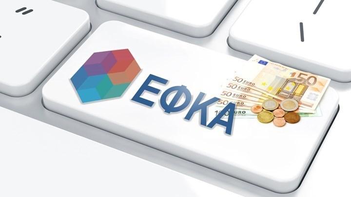 Από 30-80 ευρώ η αποζημίωση των δικηγόρων για την έκδοση συντάξεων