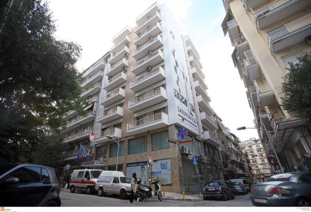 Θεσσαλονίκη : Συνεχίζεται η εκκένωση των ιδιωτικών κλινικών που επιτάχθηκαν (ΒΙΝΤΕΟ)