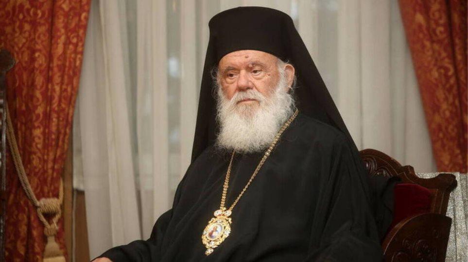 Αρχιεπίσκοπος Ιερώνυμος – Όλες οι εξελίξεις για την κατάσταση της υγείας του – ΒΙΝΤΕΟ