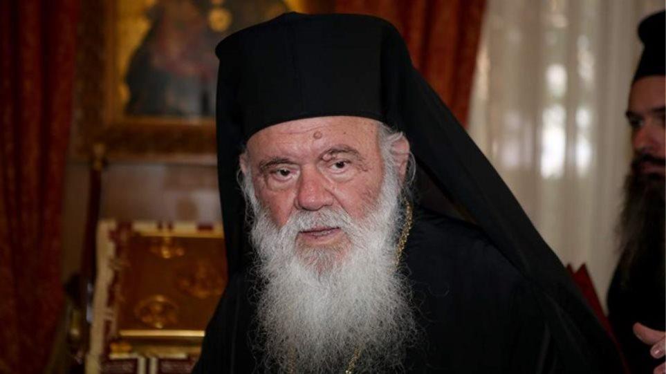 Νέο ιατρικό ανακοινωθέν για τον Αρχιεπίσκοπο Ιερώνυμο