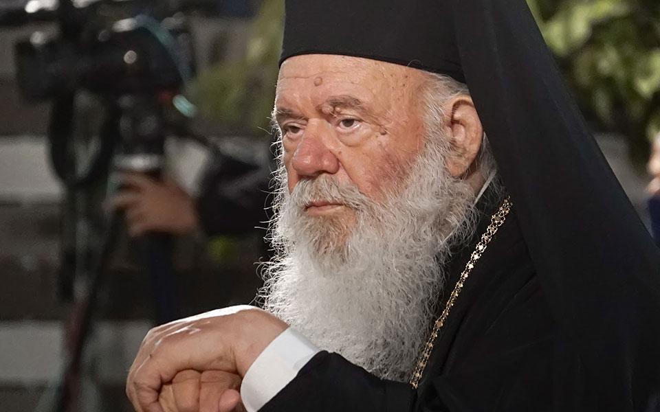 """Εξιτήριο έλαβε ο Μακαριώτατος Αρχιεπίσκοπος Αθηνών και πάσης Ελλάδος κ.κ. Ιερώνυμος – """"Δεν θέλω, να σας κρύψω ότι στη διάρκεια της δικής μου δοκιμασίας φοβήθηκα πολύ και πόνεσα πολύ, όπως όλοι οι άνθρωποι"""""""
