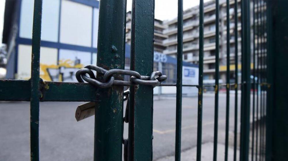 """Lockdown: Εξετάζεται το """"λουκέτο"""" και για τα δημοτικά σχολεία – Σήμερα """"κλειδώνει"""" η απόφαση"""