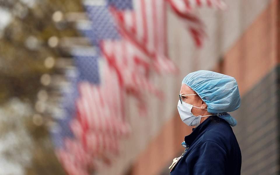ΗΠΑ: Οι νεκροί από κορονοϊό θα υπερβούν αυτούς του Β' Παγκοσμίου Πολέμου