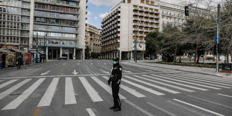 Κυκλοφοριακές ρυθμίσεις από αύριο και για τρεις μέρες στην Αθήνα
