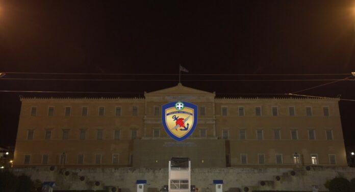 Δείτε το Βίντεο που προβλήθηκε στην πρόσοψη της Βουλής για τον εορτασμό της ημέρας των Ενόπλων Δυνάμεων