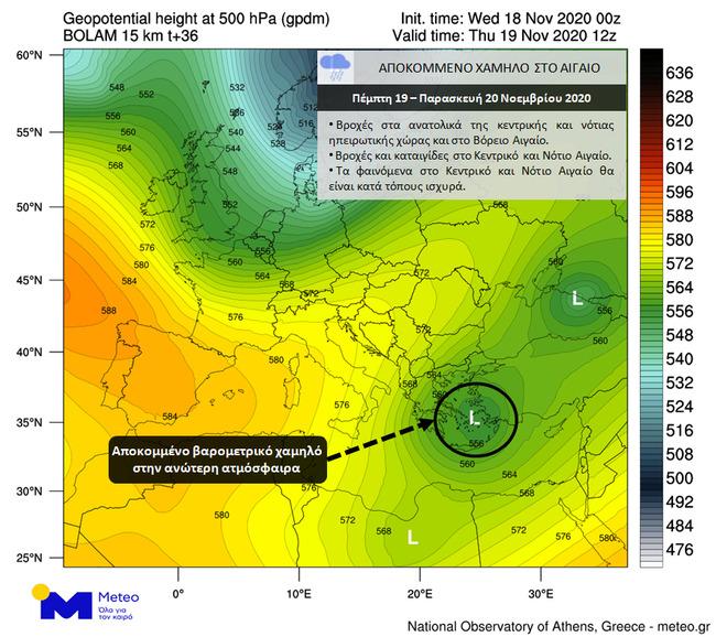 """Προσοχή: Έκτακτο δελτίο επικίνδυνων καιρικών φαινομένων με καταιγίδες και χαλαζοπτώσεις – Που θα """"χτυπήσει"""" η κακοκαιρία τις επόμενες ώρες – Οι οδηγίες της ΓΓΠΠ – BINTEO"""