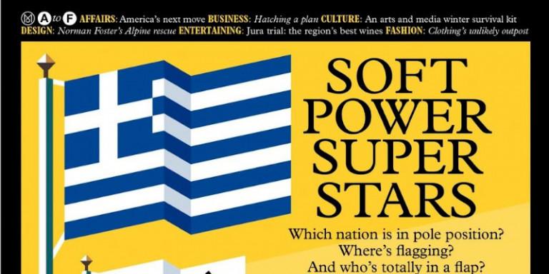 Η Ελλάδα στο εξώφυλλο του περιοδικού Monocle: Ως μια από τις χώρες που πετούν ψηλά