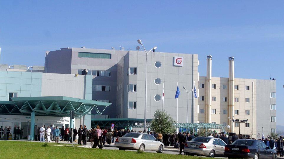 Νοσοκομείο Σερρών : Τρεις γιατροί για 70 ασθενείς με κορονοϊό