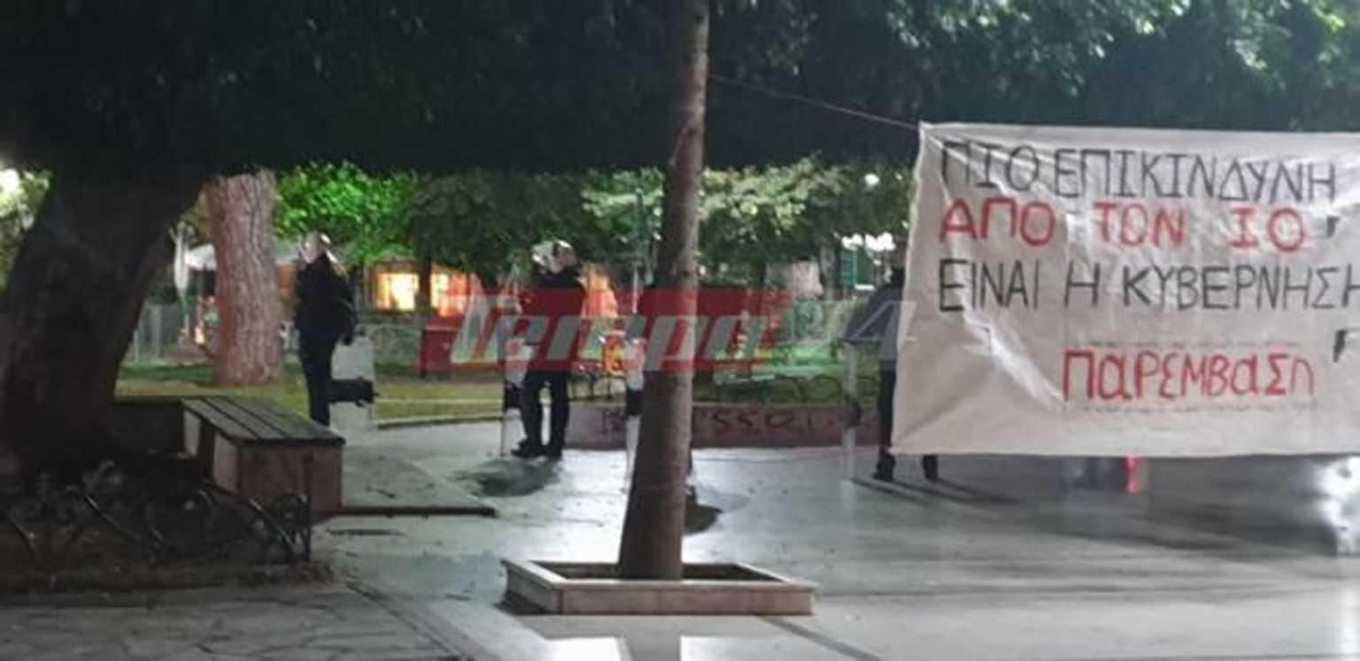 Πάτρα: Ένταση με προσαγωγές και συλλήψεις αντιεξουσιαστών σε συγκέντρωση κατά του lockdown (ΦΩΤΟ)