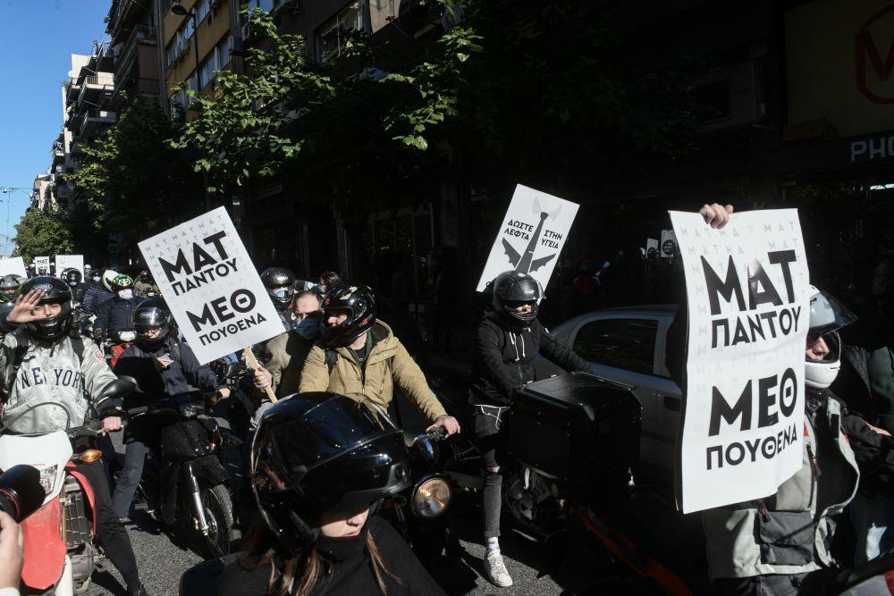 Απεργιακές κινητοποιήσεις στο κέντρο της Αθήνας – Ισχυρή η παρουσία της ΕΛΑΣ – ΒΙΝΤΕΟ
