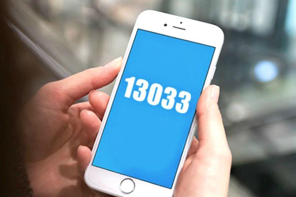 Έγινε του… sms: Στάλθηκαν 4,7 εκατομμύρια μηνύματα στο 13033 μέσα στο πρώτο 24ωρο του lockdown