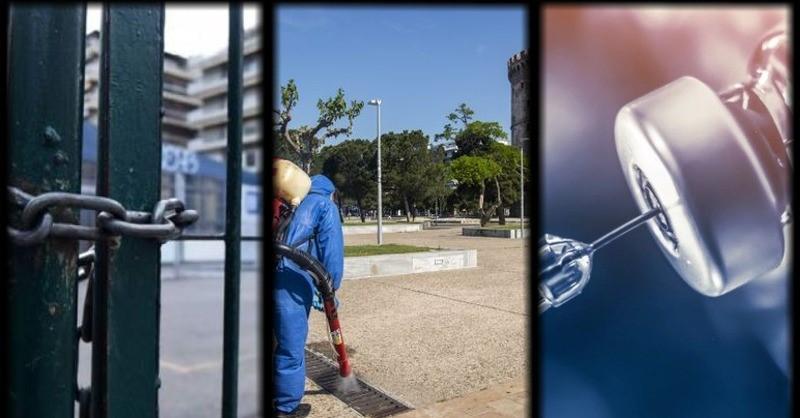 Lockdown: Προς «λουκέτο» και στα δημοτικά σε όλη τη χώρα – Απαγόρευση κυκλοφορίας στη Θεσσαλονίκη και το πρωί – Διαβεβαιώνει για 25 εκ. δόσεις (δωρεάν) εμβολίων ο πρωθυπουργός