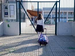 Διελκυνστίδα επιστημόνων για τη λειτουργία των δημοτικών σχολείων – Το Σάββατο  η απόφαση για το λουκέτο