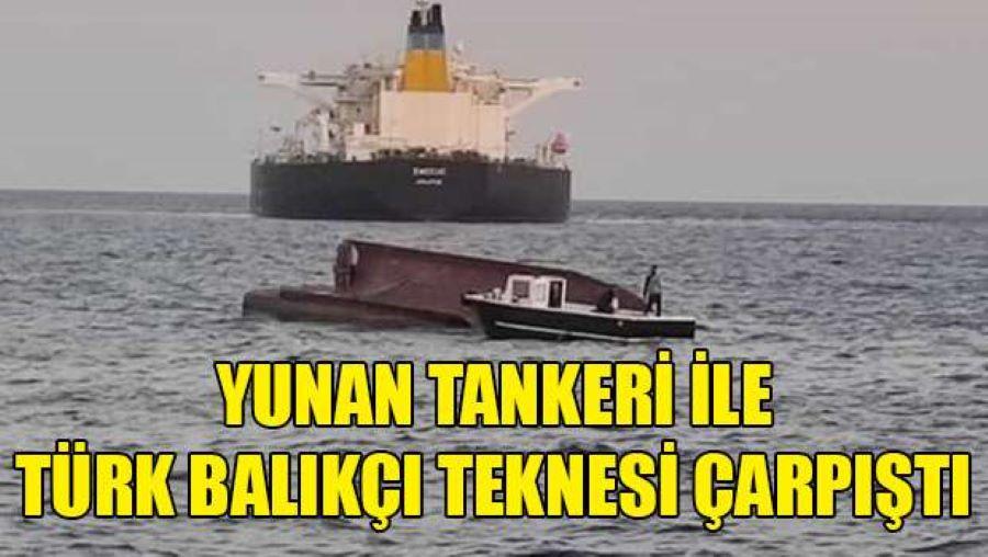 Σύγκρουση ελληνικού τάνκερ με τουρκικό ψαροκάικο στα Άδανα – Πληροφορίες για αγνοούμενους – ΒΙΝΤΕΟ