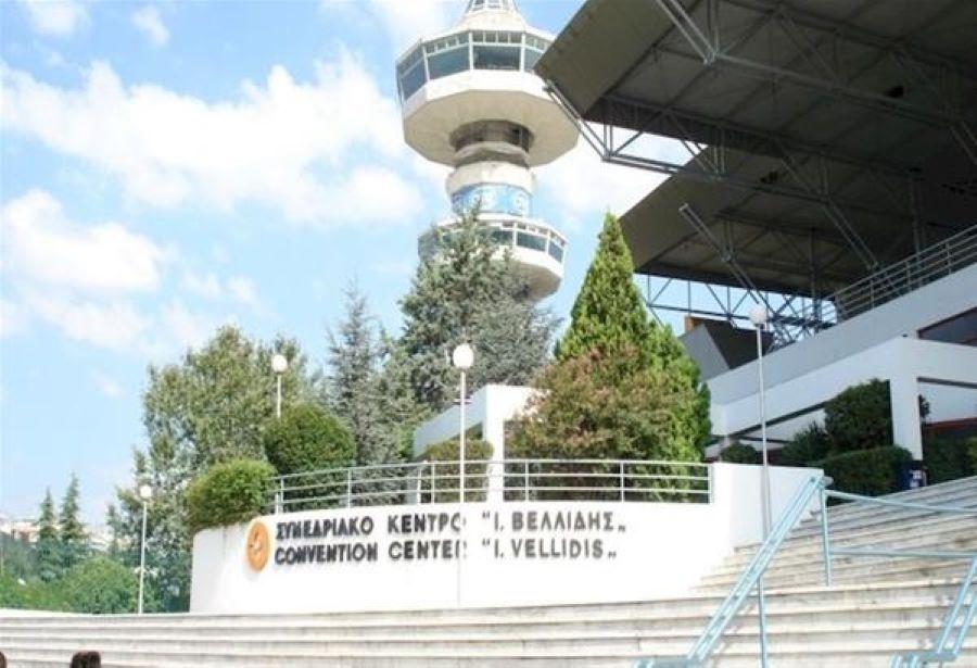 """Κορονοϊός – Θεσσαλονίκη: Σκέψεις να """"επιταχθεί"""" το Βελλίδειο και να γίνει κέντρο νοσηλείας – ΒΙΝΤΕΟ"""