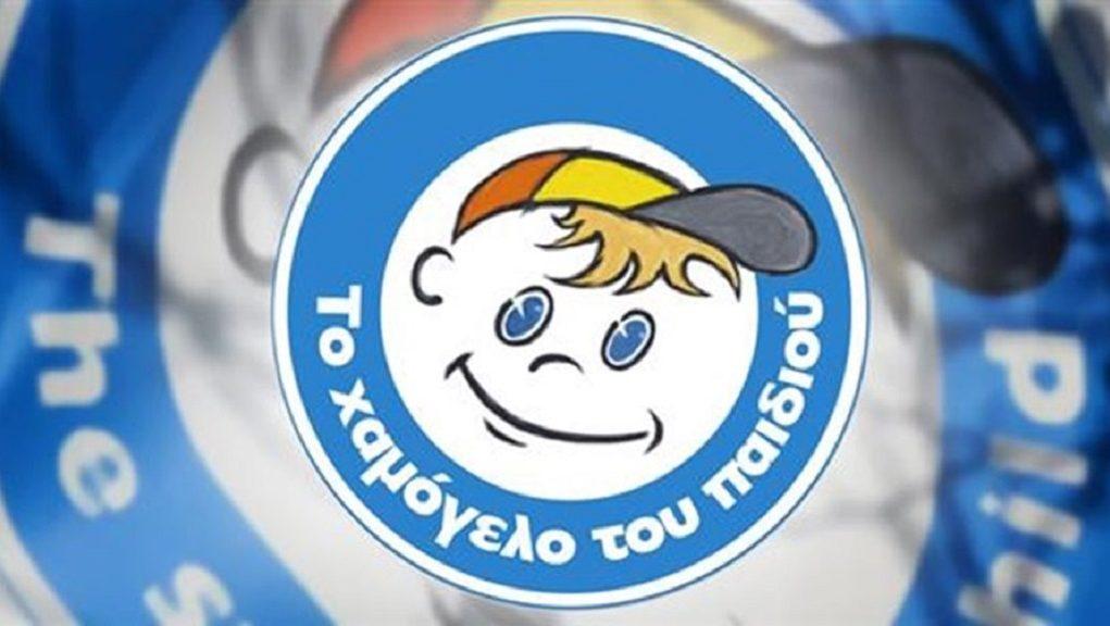 """Το """"Χαμόγελο του Παιδιού"""" έγινε 25 ετών και γιόρτασε τα γενέθλιά του – 'Εσπασε καρδιές ο Κώστας Γιαννόπουλος για τον Αντρέα του – ΒΙΝΤΕΟ"""