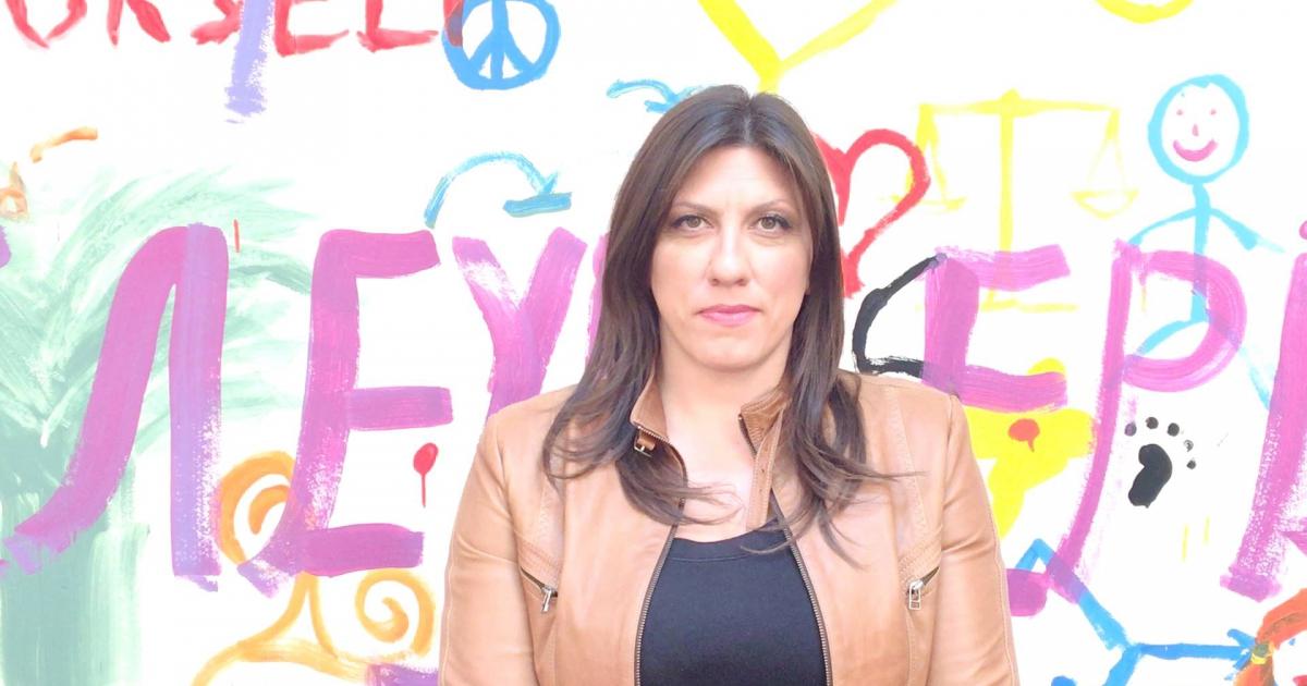Ζ. Κωνσταντοπούλου: Γιατί κάνει λόγο για δικαίωση
