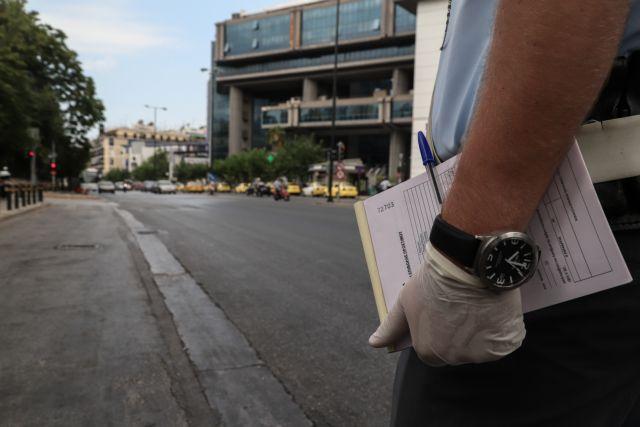 Μισο εκατομμύριο ευρώ απέφεραν οι έλεγχοι για τα μέτρα κατά του κορονοϊού το Σάββατο