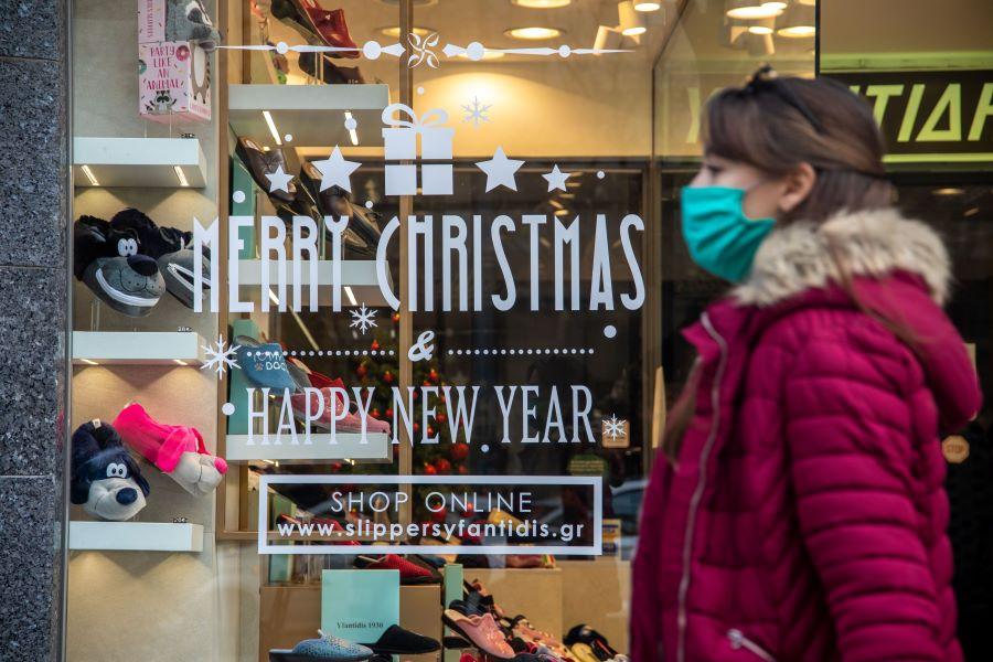 Παραμονή Χριστουγέννων: Τι ώρα κλείνουν σούπερ μάρκετ και κρεοπωλεία – Τι ισχύει για τα μαγαζιά με το click away – Τι sms στέλνετε στο 13033 – BINTEO