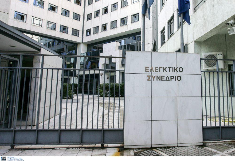 Ελεγκτικό Συνέδριο: Το Δημόσιο δεν μπορεί να στραφεί κατά ΟΤΑ για αποζημίωση
