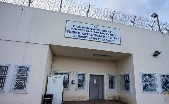 Άγρια συμπλοκή στις Φυλακές Δομοκού – Τουλάχιστον 5 κρατούμενοι τραυματίες