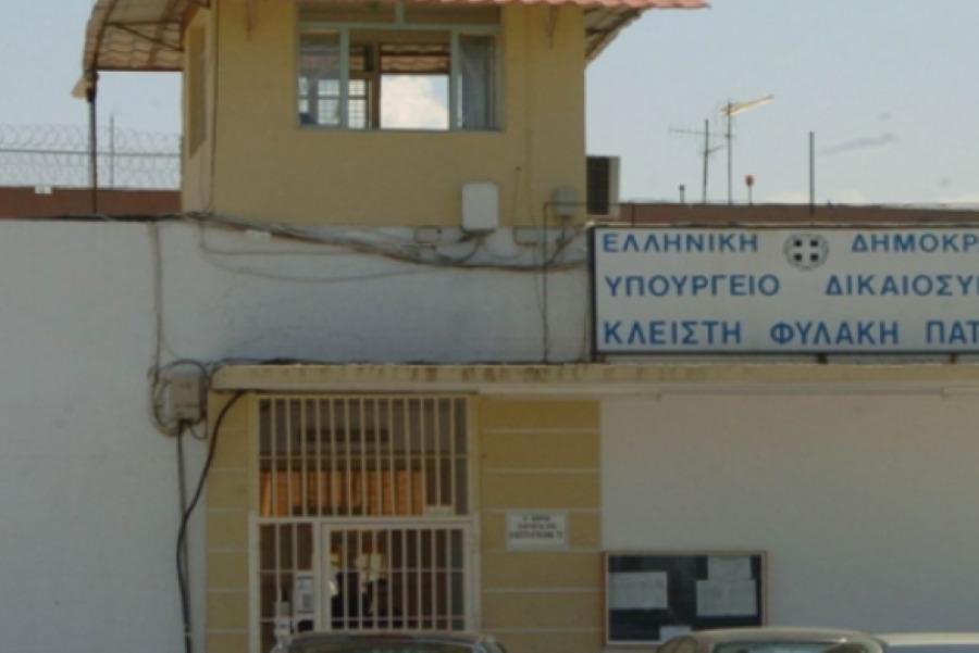 Συνέλαβαν γυναίκα  που προσπάθησε να περάσει ηρωίνη στις φυλακές της Πάτρας
