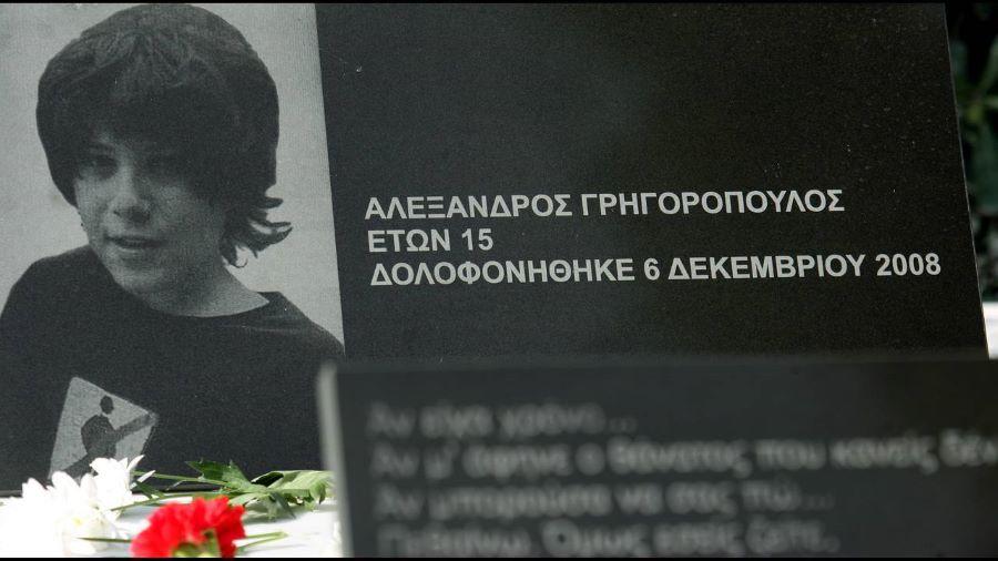 """Αλέξανδρος Γρηγορόπουλος – H δολοφονία που """"μάτωσε"""" την Ελλάδα – ΒΙΝΤΕΟ – ΦΩΤΟ"""