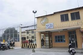 Κορονοϊός : 48 κρούσματα στις φυλακές της Λάρισας