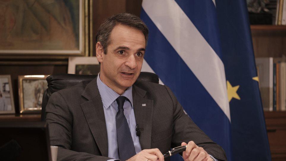 Μητσοτάκης: Διεύρυνση της συνεργασίας με τον ΟΟΣΑ σε δύο κρίσιμους τομείς