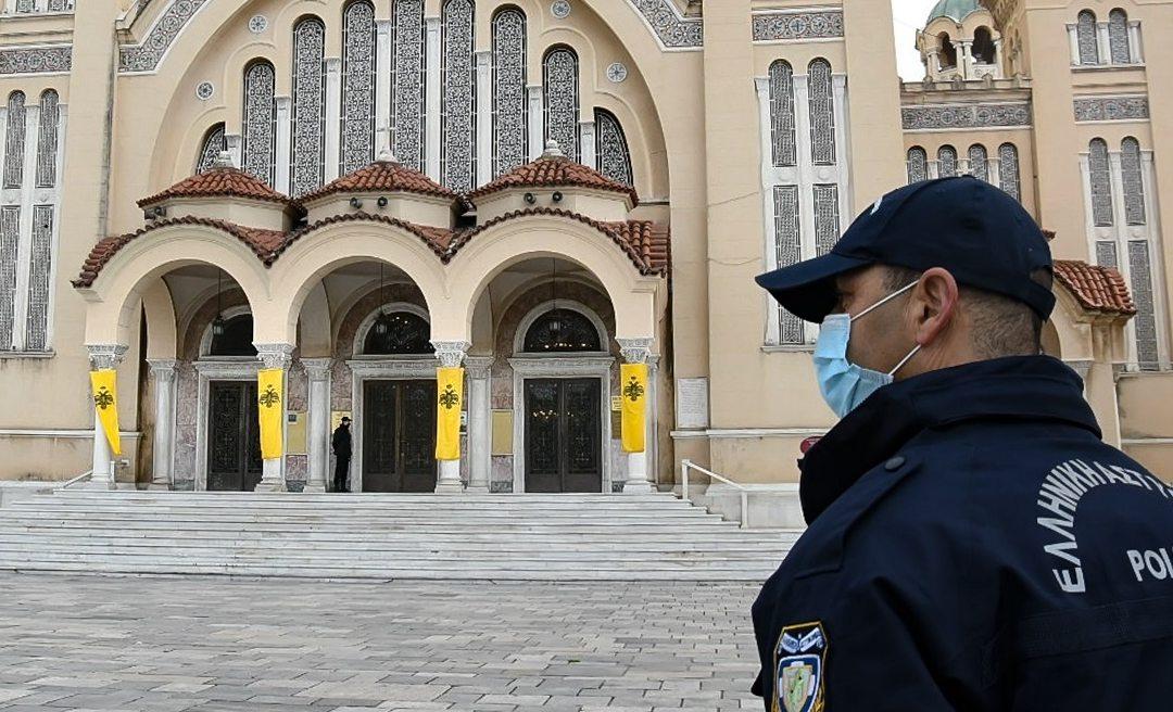 Θεσσαλονίκη: Πρόστιμο 1.500 ευρώ σε ιερέα που τελούσε Θεία Λειτουργία παρουσία πιστών