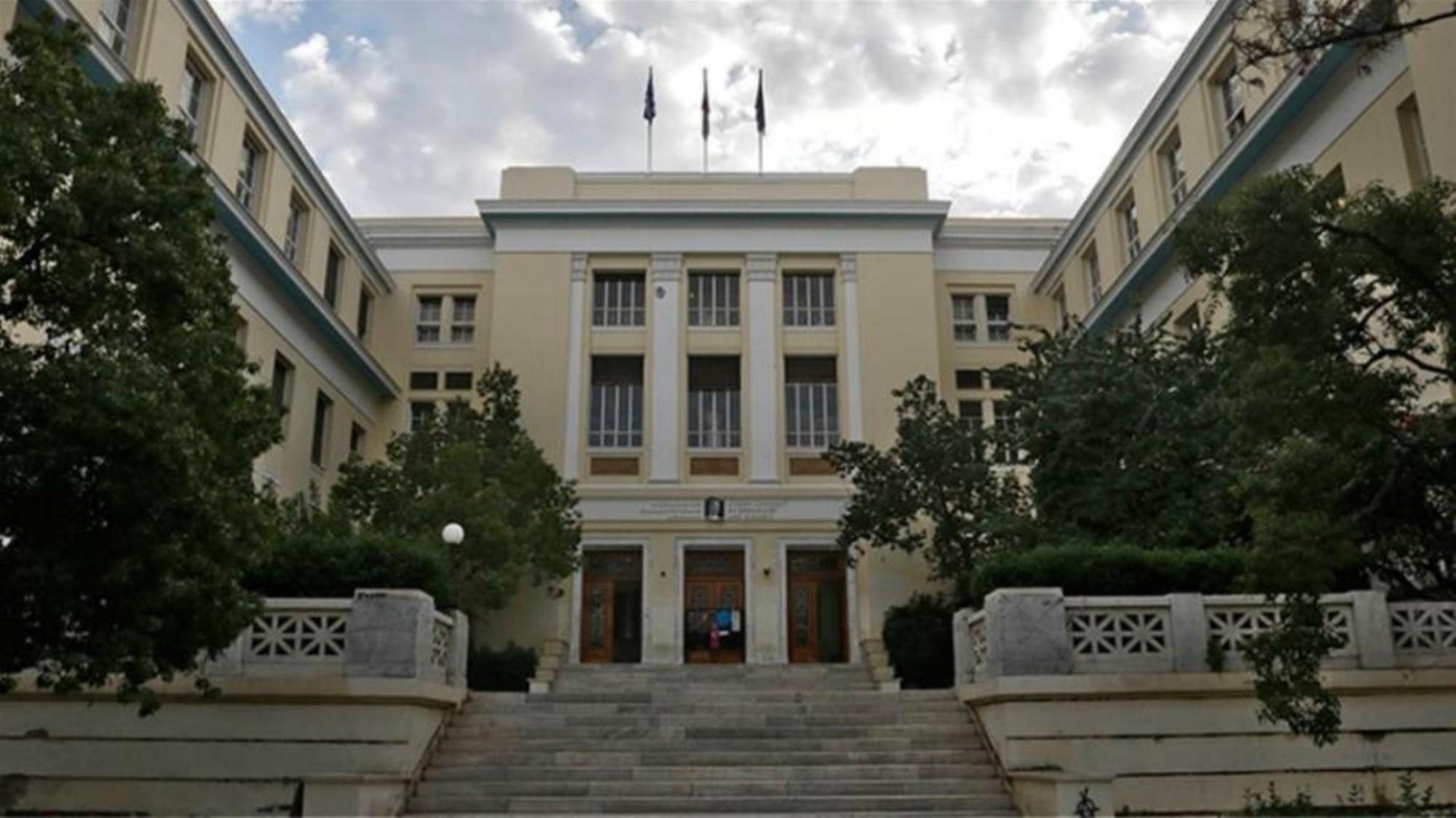 Εισαγγελέας στο Πανεπιστήμιο Αθηνών: Υπό έρευνα ο καθηγητής που καταγγέλλεται για σεξουαλική παρενόχληση φοιτητριών – ΒΙΝΤΕΟ
