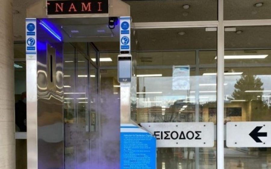 Δικαστές για πύλες ανίχνευσης Covid στα δικαστήρια: «Ούτε προαιρετική τοποθέτηση μετά την ανακοίνωση του ΕΟΦ»