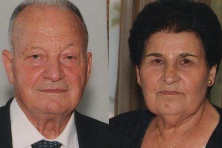 Γρεβενά: Μαζί στην ζωή, μαζί και στον θάνατο – Ζευγάρι κατέληξε από κορονοϊό μέσα σε 48 ώρες