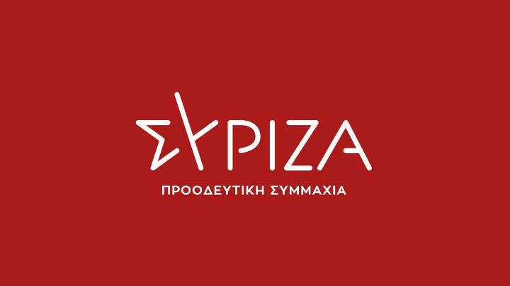 ΣΥΡΙΖΑ: Η κυβέρνηση επαναλαμβάνει τα ίδια λάθη και τρέχει πίσω από τις εξελίξεις