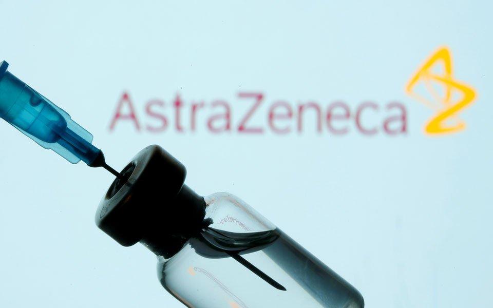 Η AstraZeneca διαψεύδει αναβολή της συνάντησης με την Κομισιόν – ΒΙΝΤΕΟ