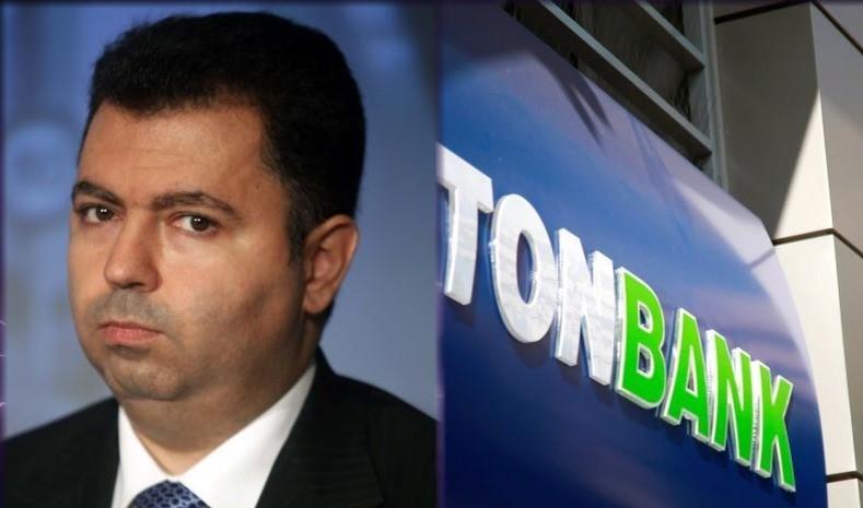 Επισφαλή δάνεια Proton Bank: Απόφαση που ρίχνει στα μαλακά τον Λ. Λαυρεντιάδη – Καμία ενοχή για ξέπλυμα χρήματος, υπεξαίρεση και εγκληματική οργάνωση – Το σκεπτικό του δικαστηρίου