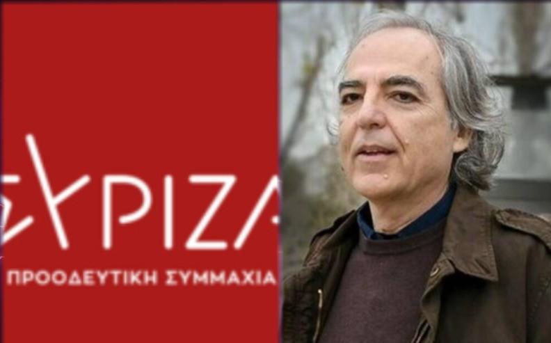 Σχόλιο 15 στελεχών του ΣΥΡΙΖΑ για τον Κουφοντίνα: Η Δημοκρατία δεν εκδικείται