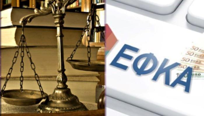 ΝΣΚ για e-ΕΦΚΑ: Νόμιμη η απαγόρευση μετατάξεων υπαλλήλων