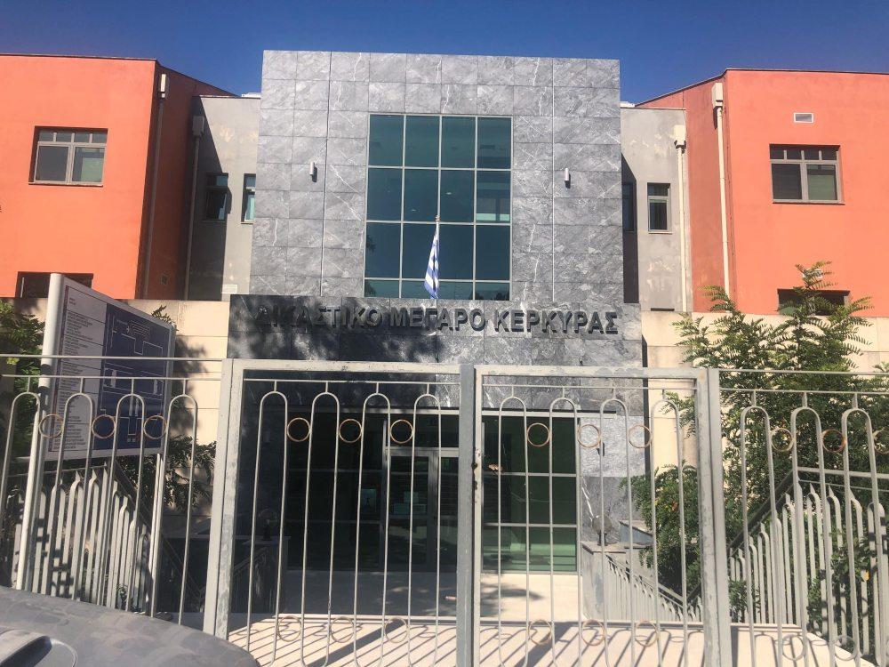 Εφέτης – ανακριτής για το παραδικαστικό με τις 1.100 δικογραφίες της Κέρκυρας: Βρέθηκαν άλλες 20 σε σπίτι εισαγγελέα