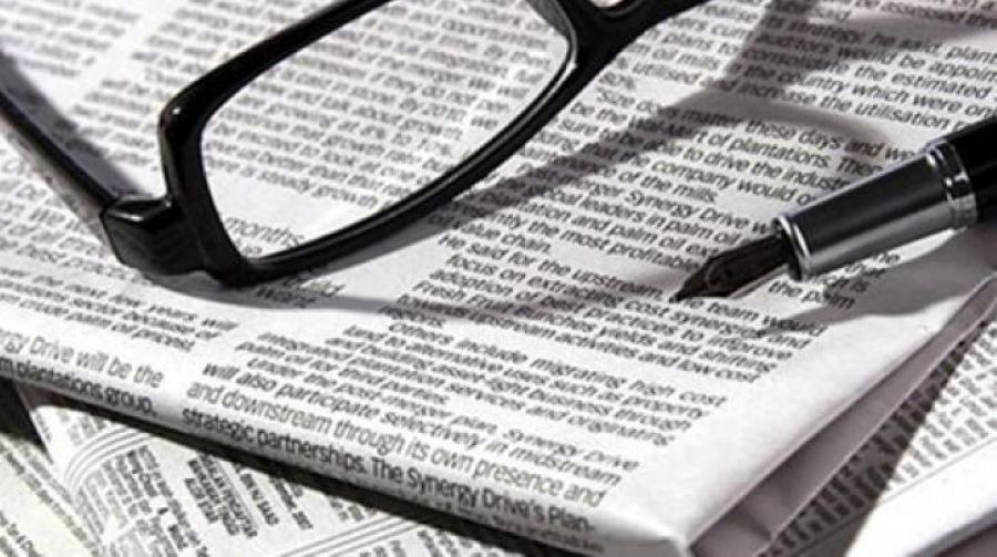 Καταδίκη δημοσιογράφου για αποκάλυψη πληροφοριών απόρρητης έρευνας