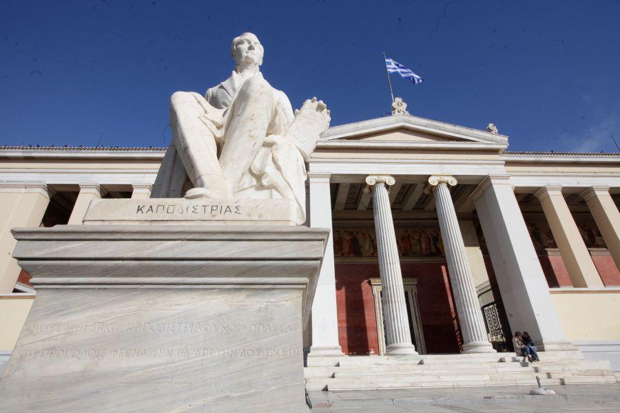 H Εισαγγελία Αθηνών και το Πειθαρχικό Συμβούλιο του ΕΚΠΑ ερευνούν επώνυμες καταγγελίες φοιτητριών και του Συλλόγου Φοιτητών της Σχολής ΜΜΕ,