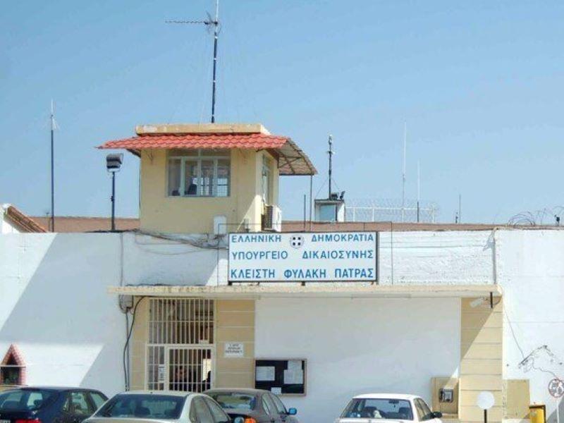 Αιματηρό επεισόδιο στις φυλακές Αγίου Στεφάνου στην Πάτρα – Κρατούμενος μαχαίρωσε με σουβλί συγκρατούμενό του