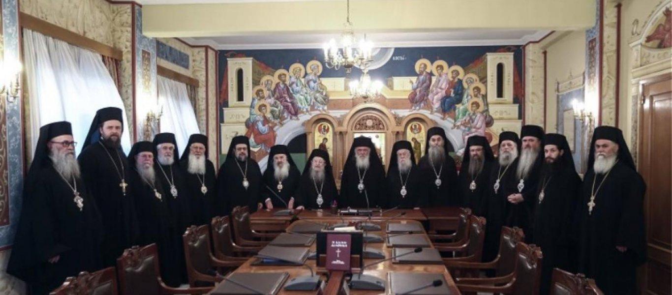 """Στο στόχαστρο της Διαρκούς Ιεράς Συνόδου οι """"αντάρτες"""" μητροπολίτες του Πάσχα"""