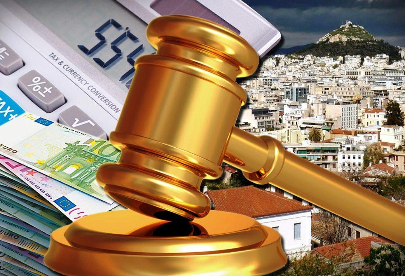 Κούρεμα δανείου 200.000 ευρώ σε διαζευγμένη γυναίκα – Τι έκρινε σε μία νέα απόφαση σταθμό το Ειρηνοδικείο Αθηνών
