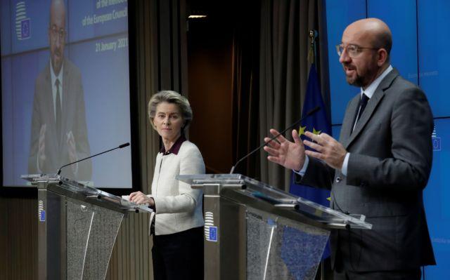 Σύνοδος Κορυφής ΕΕ : Τι αποφάσισε για πιστοποιητικά εμβολιασμού και ταξίδια